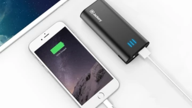 A portable external battery pack